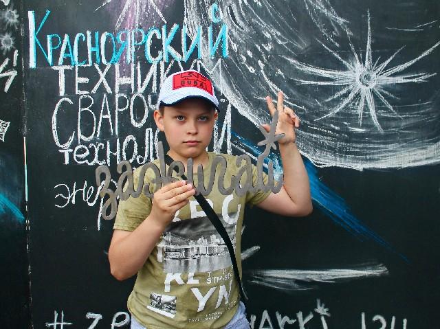 День города в Сосновоборске 15.06.19